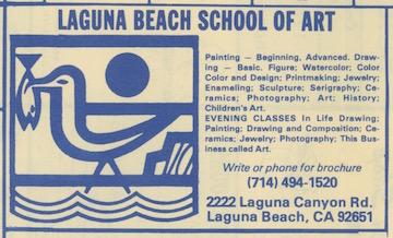 Art school ad